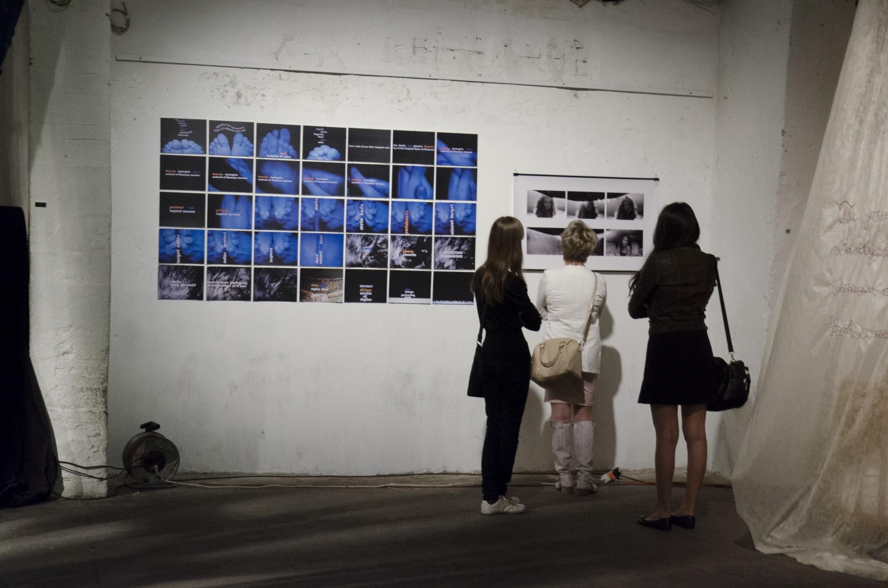 Projekat Razlike 2014