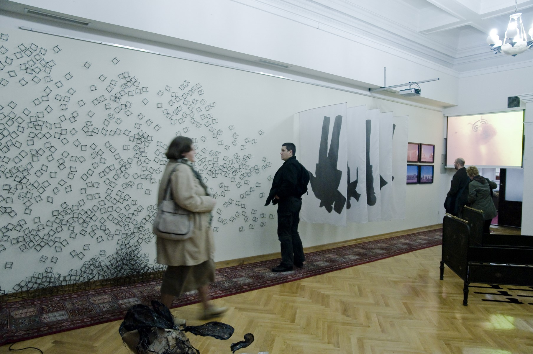 Projekat Razlike 2010, Beograd