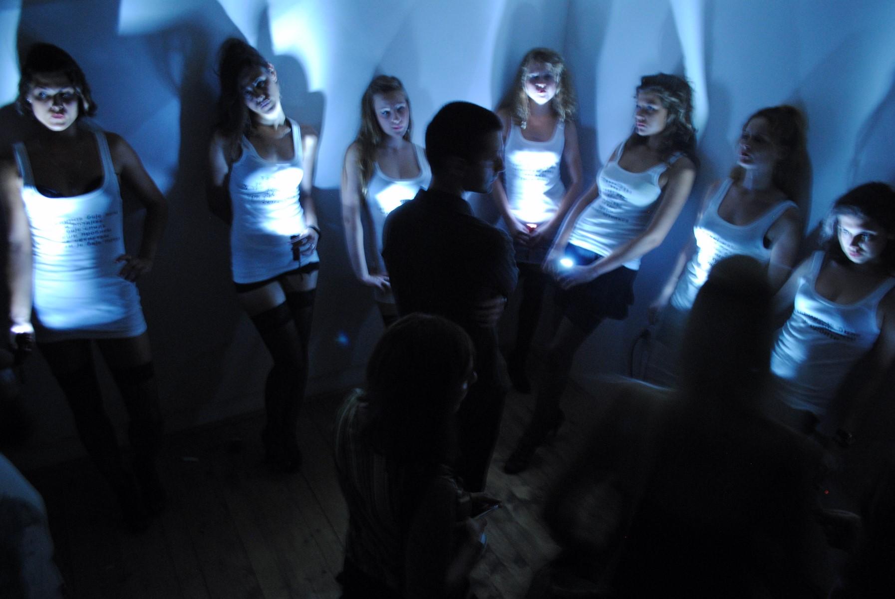 Projekat Razlike 2012
